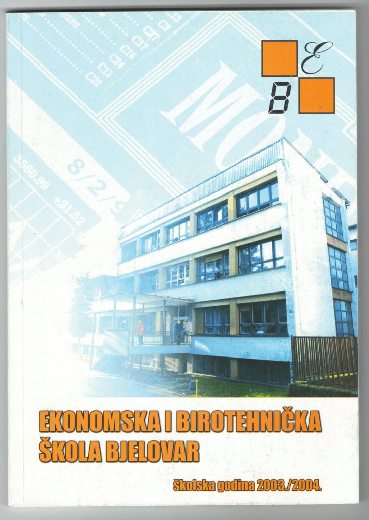 Ljetopis 2003./2004.