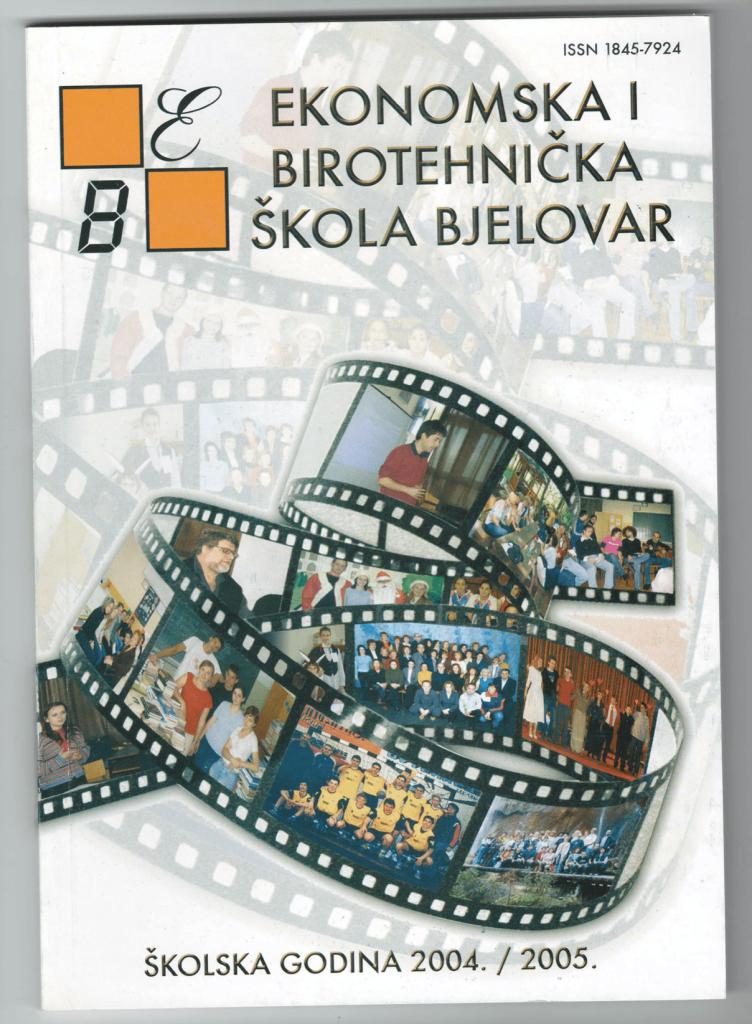 Ljetopis 2004./2005.