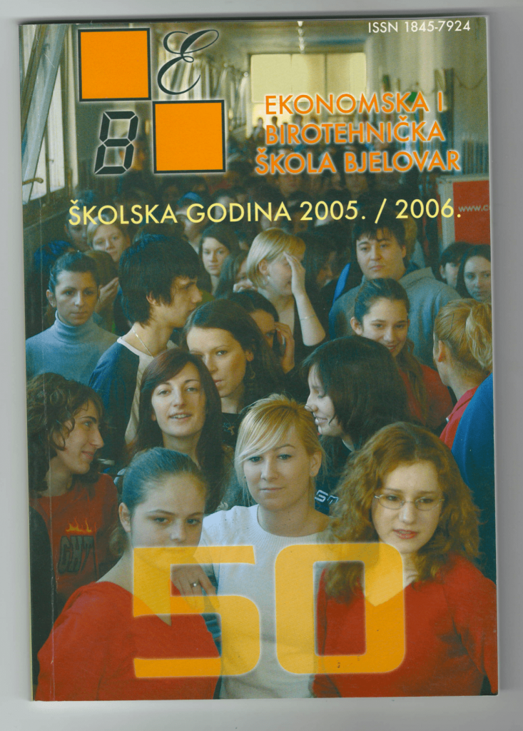 Ljetopis 2005./2006.
