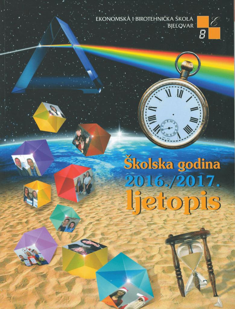 Ljetopis 2016./2017.